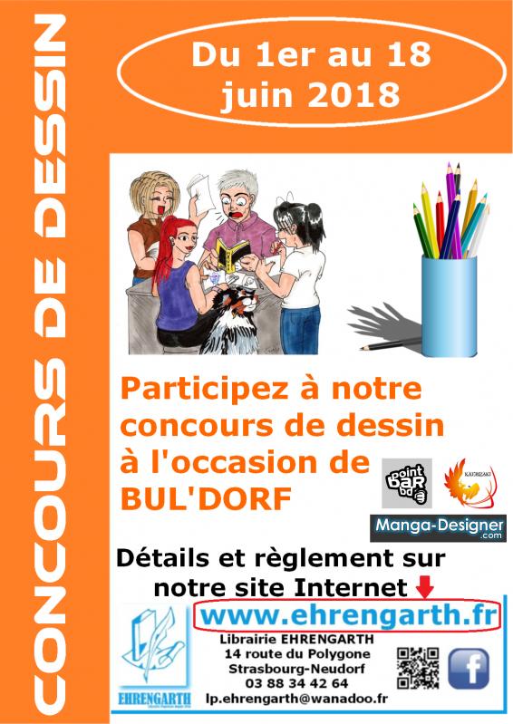 Affiche concours de dessin